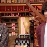 三浦大知、リモートで少年と2年ぶり再会 『家族に乾杯』秋田スペシャル