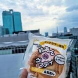 秋田のご当地パン「粒あんグッディ」で今日もいい日になる予感!【有楽町・秋田ふるさと館】