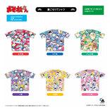 『おそ松さん』「巣ごもりTシャツ」&「洗えるマスク」新登場!トド松のあの表情もTシャツに!