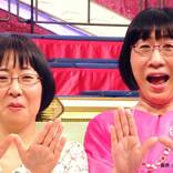こんな阿佐ヶ谷姉妹は見たことがない…! 美しすぎる『3枚』に、絶賛の声