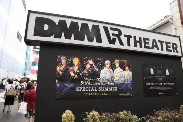 『ときレス』ライブレポート2018夏『3 Majesty × X.I.P. LIVE -5th Anniversary Tour SPECIAL SUMMER-』