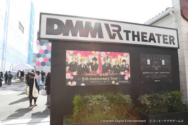3 Majesty × X.I.P. LIVE -5th Anniversary Tour- 開幕!|5周年への感謝を込めた感動のスペシャルステージをレポート!|