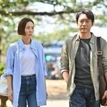 """『恋する母たち』第2話 """"杏""""木村佳乃、夫に会うため与論島へ"""