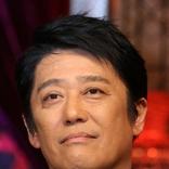 坂上忍 逮捕の伊藤容疑者は「全然マシ」 20代前半の自分は「クソ生意気」
