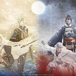 「舞台『刀剣乱舞』大坂冬の陣 公演」に、新刀剣男士として北乃颯希演じる太閤左文字の出演が決定 追加キャスト・公演概要も発表