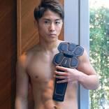 C&K、盟友・井上尚弥出演のCMに「道」が起用!防衛戦への勝利を願い一夜限りのTV OA決定