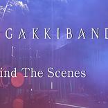 和楽器バンド、竹林で激しく演奏「日輪」MVのメイキング映像を公開