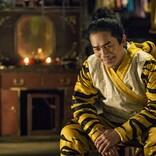 トニー・レオン、トラの着ぐるみ姿に 『モンスター・ハント 王の末裔』場面カット公開