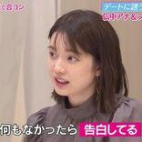 弘中綾香アナ、最近キュンとくる芸人明かす「何を話しても前向きに返してくれる」