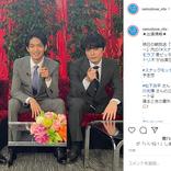 """『#リモラブ』第3話のあらすじは? 松下洸平が""""マスクキス""""……これから流行る予感?"""