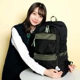 現役「Seventeen」モデル田鍋梨々花のアイデア満載!「OLIVE des OLIVE School」と3年連続3回目のコラボ