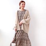 30代ママの冬のおすすめファッション!トレンドを押さえたコーデ特集☆