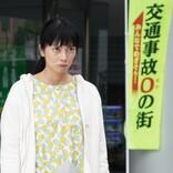 """『35歳の少女』第4話 """"望美""""柴咲コウ """"反抗期""""でイライラ 新たなトラブルも"""
