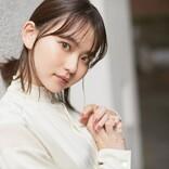 新進女優・山田杏奈が大切にしている言葉「女優は汚いところを見せるもの」