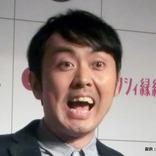 「本当にその通り」「大切なこと」 伊藤健太郎の事故に対するアンガ田中のコメントが話題に