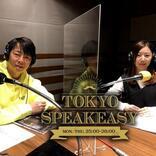佐藤可士和、ハイスタとのデザイン仕事を振り返る