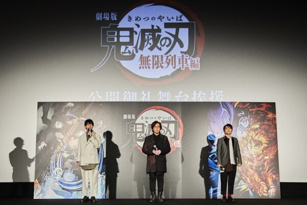 劇場版『鬼滅の刃』観客動員1000万人を突破 花江夏樹「たくさんの方々に楽しんで頂けて感謝」