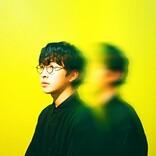崎山蒼志、メジャーデビュー決定&バンドアレンジ「五月雨」など3か月連続で配信シングル