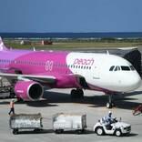 ピーチ、航空貨物事業開始 初便には生鮮品や生活雑貨562キロ搭載