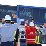 ANA・JAL・スカイマーク、中部国際空港で合同見送りイベントを開催