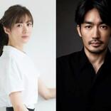 ともさかりえ&大谷亮平、『監察医 朝顔』新キャラクターで出演決定