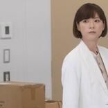"""今夜スタート『監察医 朝顔』第2シーズン """"朝顔""""上野樹里、母の遺体を探し単身東北へ"""