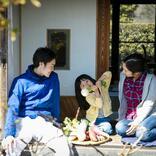 東京圏内「おすすめの移住先」はココ!自然豊かなのびのび子育てが可能な自治体