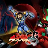 『ゲッターロボアーク』ついにアニメ化  石川賢による最後の「ゲッターロボ」が 出撃! OVA3作品のYouTube無料配信も決定