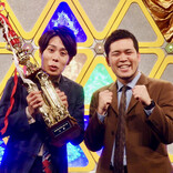 3年目ルーキー・令和ロマンが『NHK新人お笑い大賞』優勝! 「第9世代のスタメンに入れた」