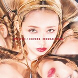 加藤ミリヤ、カバーAL『COVERS -WOMAN & MAN-』収録曲&アートワーク公開