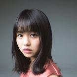 劇団4ドル50セント・國森桜、舞台『フクロウガスム』のヒロインに抜擢 グリム童話を題材にしたサイコミステリーを描く