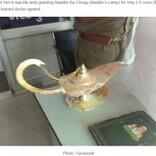 医師に「アラジンと魔法のランプ」を3500万円で売ろうとした男2人逮捕(印)