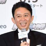 有吉弘行、アンガ田中に「すっごいイラッとした」理由とは?「キモ可愛い時代をさ…」