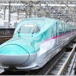 新幹線の料金が半額になるキャンペーンを実施中