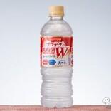 コロナ/インフル対策に守る力の乳酸菌、でもすっきり!『ヨーグリーナ&サントリー天然水 プロテクト乳酸菌W』