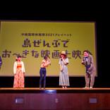 テーマは角力(すもう)と音楽! 沖縄と南米が交差する街がテーマの『だからよ~鶴見』舞台挨拶