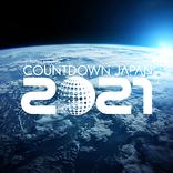 【COUNTDOWN JAPAN 20/21】開催決定
