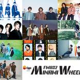 『FM802 MINAMI WHEEL 2020』髭男、クリープ、オーラル、高橋優、ユニゾンら10組のアーティストから思い出コメントが到着