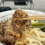 実食レポ! すき家、冬のおうち時間にぴったりな商品「牛すき鍋定食」を発売