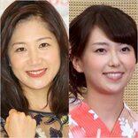 """桑子真帆アナ「紅白司会」返り咲きで、和久田アナから""""公私の主役""""を奪還!?"""