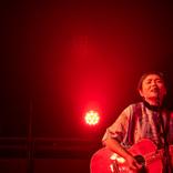 シンガーソングライター・和 -IZUMI-、配信ライブを開催 歌人の枡野浩一と工藤吉生による公式レポートが到着