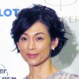 鈴木保奈美と夫・石橋貴明は再婚 娘に芸能界デビューの噂も