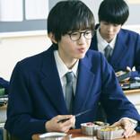 道枝駿佑、先輩・井ノ原快彦との親子役で優しさに感動「僕は怒らないから」