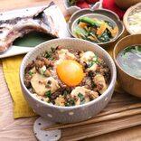 簡単&美味しい《丼レシピ》がお昼ご飯にぴったり♪満足感のあるメニューをご紹介!