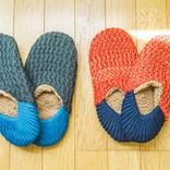 靴下感覚で履けるルームシューズ、ちょうどいいな。丸洗いできるからお手入れも簡単です|マイ定番スタイル