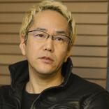 神山健治監督、新作長編アニメが2022年に放送決定!WOWOW開局30周年記念