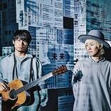 """「誰かにとってのオシャレは 誰かにとってオシャレじゃない」――吉田山田が西松屋CMソングで歌う""""あなたはあなたでいい""""というメッセージ"""