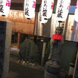 日向琴子のラブホテル現代紀行(53) 大阪『ホテル BAIL』