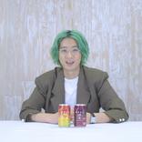 江口拓也・南條愛乃が「劇団ほろよい」に参加 飲み仲間や収録エピソードを語るインタビュー&収録メイキング映像が到着