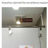 トイレの個室にタイマー設置 中国企業の厳しすぎる監視体制に非難殺到